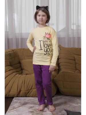 Пижама Oztas kids' underwear. Цвет: антрацитовый, бронзовый