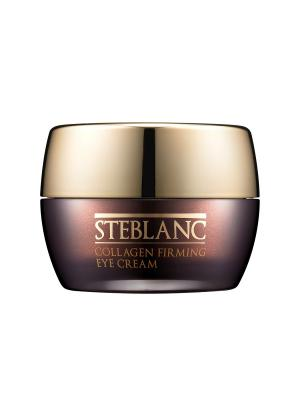 Крем лифтинг для кожи вокруг глаз с коллагеном (42%), 30мл STEBLANC. Цвет: бежевый