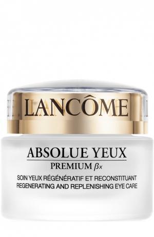 Крем для восстановления кожи вокруг глаз Absolue Yeux Premium Lancome. Цвет: бесцветный