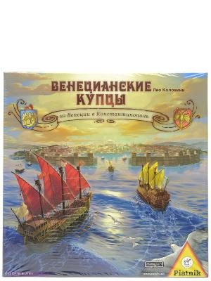 Настольная игра Венецианские купцы Piatnik. Цвет: синий