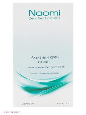 Активный крем против угрей Naomi Dead Sea Cosmetics. Цвет: белый