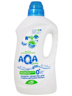 Жидкое средство AQA baby  для стирки детского белья 1500 мл. Цвет: синий