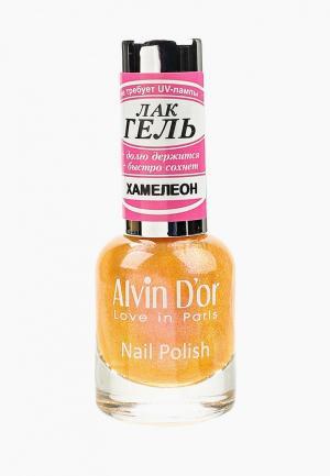 Лак для ногтей Alvin Dor D'or. Цвет: желтый