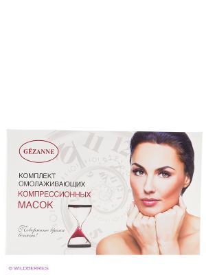 Комплект тканевых компрессионых омолаживающих масок для лица Gezanne Gezatone. Цвет: светло-бежевый