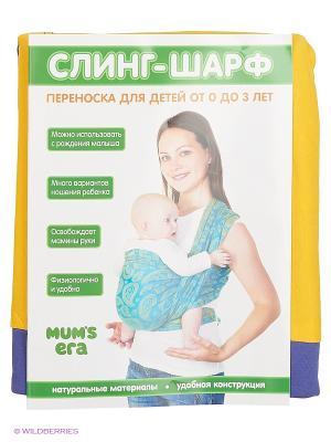 Слинг-шарф Mum`s Era. Цвет: темно-синий, желтый