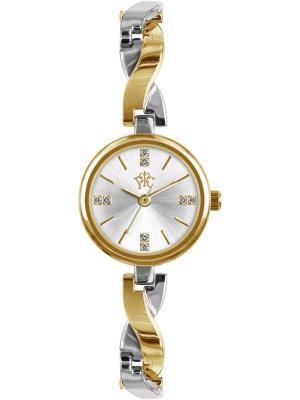 Часы РФС. Цвет: желтый, серебристый, золотистый