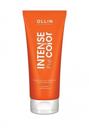 Бальзам для волос Ollin. Цвет: оранжевый