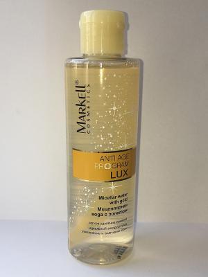 Aa Lux Мицеллярная Вода с Золотом, 200мл Markell. Цвет: прозрачный