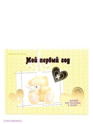 Мой первый год. Альбом для малыша и мамы Эксмо. Цвет: желтый, золотистый