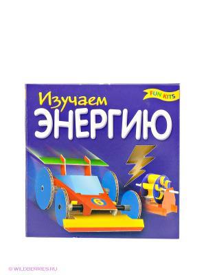 Изучаем энергию Fun kits. Цвет: синий, желтый