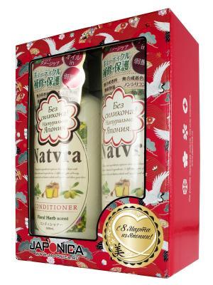 Набор подарочный SPR Natvra по уходу за волосами шампунь + кондиционер Камицурэ. Цвет: красный, желтый