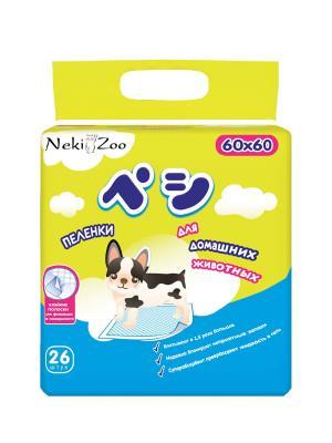 Пеленки для животных NekiZoo 60х60см, 26 шт Maneki. Цвет: белый
