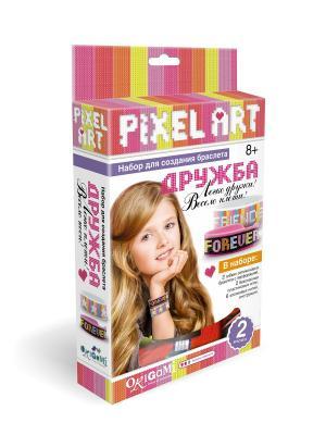 Origami. Набор для создания браслетов Дружба в коробке, 2 браслета. Чудо-творчество. Цвет: морская волна, желтый, розовый