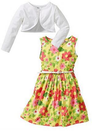 Комплект: платье + ремень болеро. Цвет: светло-желтый/белый в горох