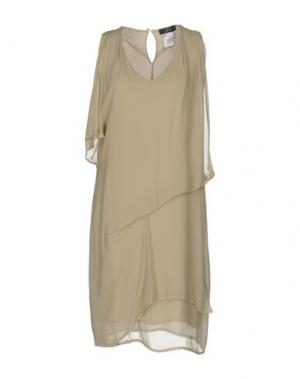 Платье до колена JEI O'. Цвет: бежевый