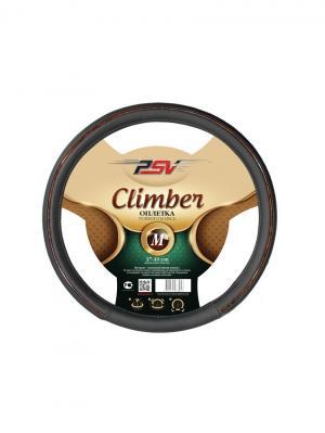 Оплётка на руль PSV CLIMBER Fiber (Серый) М. Цвет: серый
