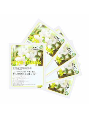 Набор тканевых масок для век Jasmine Anti-wrinkle brightening Eye Mask, 5 шт., 5*15 гр. Beauty Host. Цвет: прозрачный