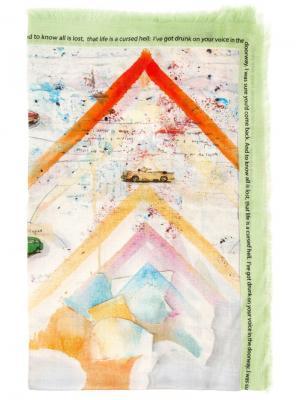 Платок Forever Wrq.E.D. Цвет: многоцветный