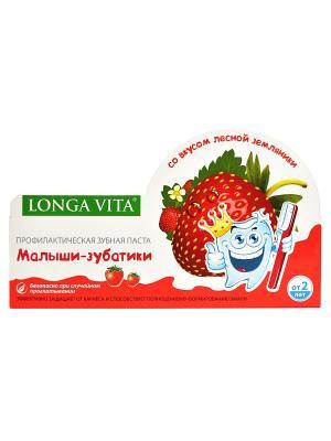 Паста зубная профилактическая  для детей (Земляника) Longa Vita. Цвет: белый