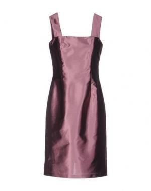 Платье до колена CAILAN'D. Цвет: розовато-лиловый