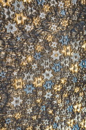 Юбка с люрексом Sarah Erdem. Цвет: золотой, черный, синий