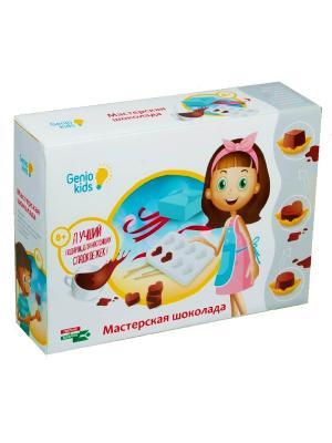 Набор для детского творчества Мастерская шоколада GENIO KIDS. Цвет: белый