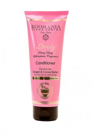 Кондиционер для сухих волос Egomania Prof. Цвет: розовый