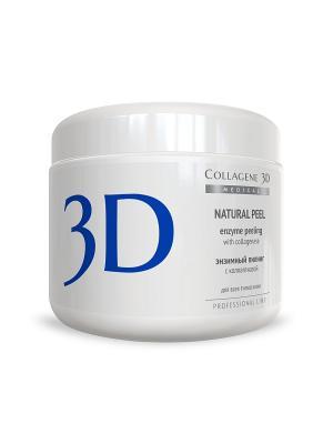 Пилинг ферментативный Natural peel 150 г Medical Collagene 3D. Цвет: белый, синий