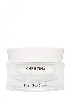 Ночной крем для зоны вокруг глаз Christina. Цвет: белый