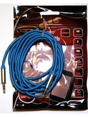 Кабель соединительный Pro Legend, 3.5 Jack (M)  - текстильная оплетка, синий, 2м. Legend. Цвет: синий