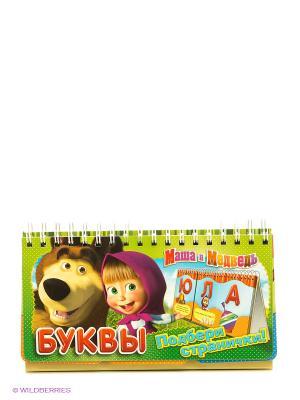 Развивающая игра Буквы (перекидные странички) Маша и медведь. Цвет: зеленый