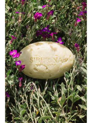 Натуральное мыло Кастильское Siberina. Цвет: желтый