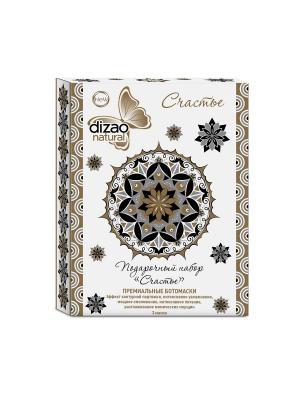 Подарочный набор премиальных БОТОмасок Счастье . 3 маски Dizao. Цвет: белый