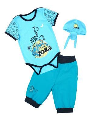 Комплект одежды Апрель. Цвет: бирюзовый, черный