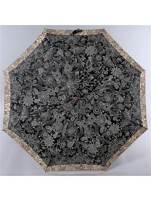 Зонт Zest. Цвет: бежевый, белый, черный