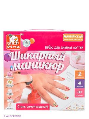 Набор для дизайна ногтей Шикарный маникюр S-S. Цвет: розовый