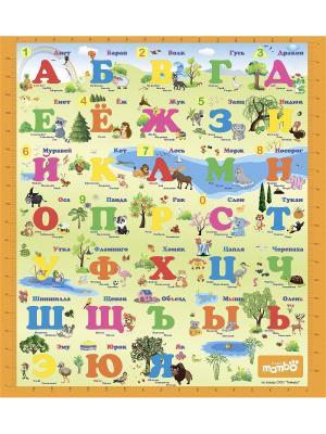 Детский развивающий коврик Русский алфавит односторонний 200х180х0,5 Mambobaby. Цвет: голубой