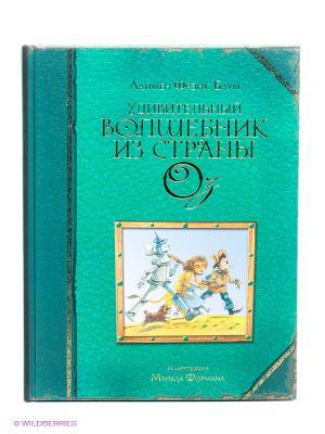 Книга Удивительный волшебник из страны Оз Эксмо. Цвет: зеленый