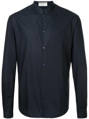 Рубашка с воротником-мандарин Éditions M.R. Цвет: синий