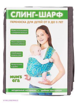 Слинг-шарф Mum`s Era. Цвет: серый
