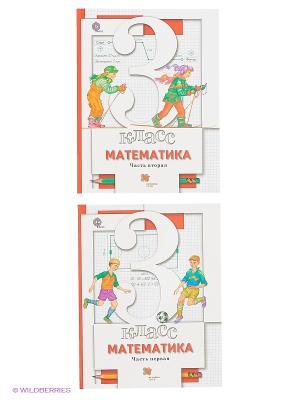 Минаева С. , Рослова Л. О. Математика. 3 кл. Учебник. Комплект 2-х частях Издание. 1 ФГОС Вентана-Граф. Цвет: белый