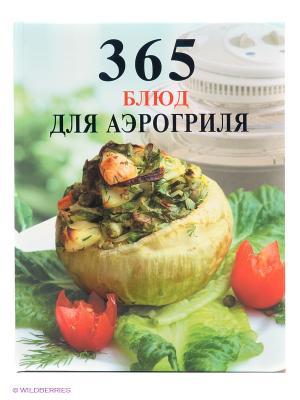 365 блюд для аэрогриля Эксмо. Цвет: зеленый