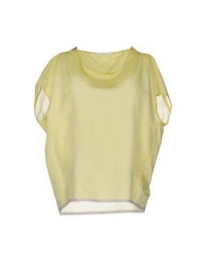 Блузка GUGLIELMINOTTI. Цвет: желтый
