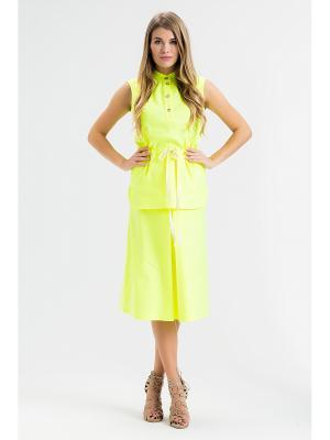 Блузка Xarizmas. Цвет: желтый