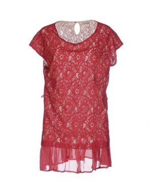 Короткое платье M!A F. Цвет: пурпурный