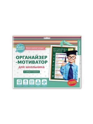 Органайзер-мотиватор для школьника Cute'n Clever. Цвет: зеленый