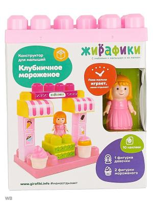 Конструктор для малышей с фигурками и наклейками Клубничное мороженое, 15 деталей Жирафики. Цвет: розовый, белый