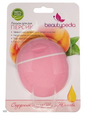 Крем-лосьон для рук с Маслами Ши и Карите. Персик. Beautypedia. Цвет: розовый