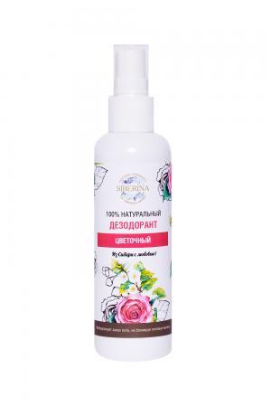 Дезодорант Цветочный SIBERINA