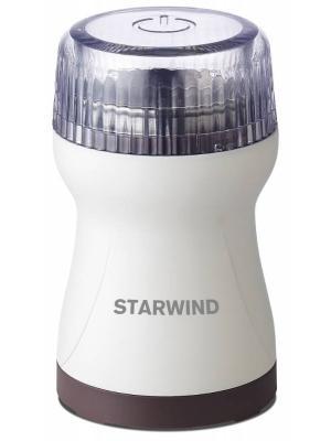 Кофемолка SGP4422 StarWind. Цвет: коричневый, белый